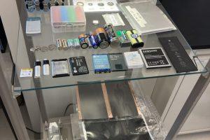 RIT's Battery Exhibit